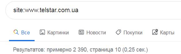 ice_screenshot_20191217-121002-png.107 - opencart