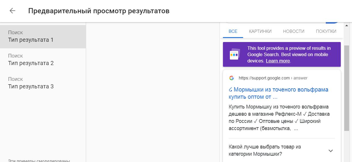 ice_screenshot_20200304-163606-png.133 - opencart