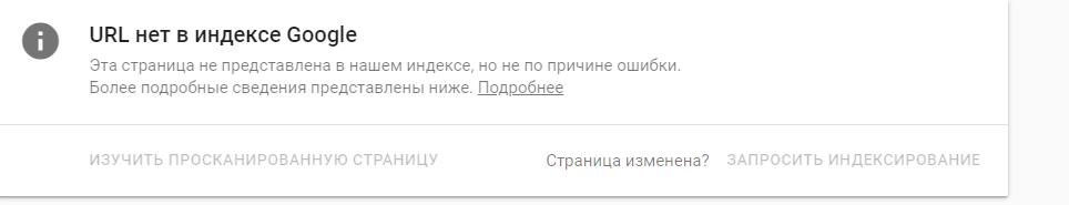 ice_screenshot_20201028-151912-png.204 - opencart